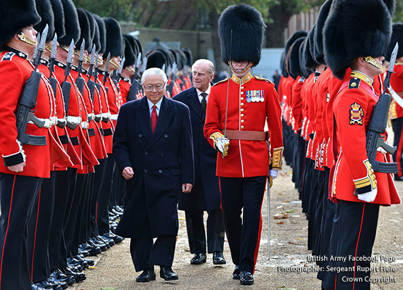 The Duke of Edinburgh and President Tan