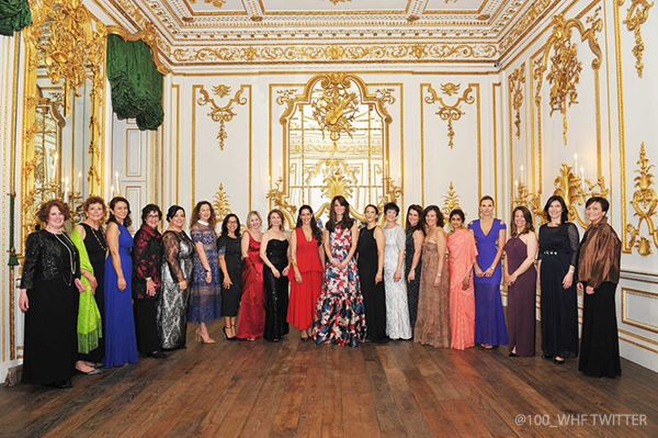 Kate Middleton attends the 100 Women in Hedge Funds 2015 Gala