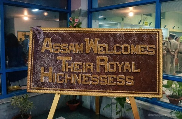 Kate Middleton travels to Assam in India