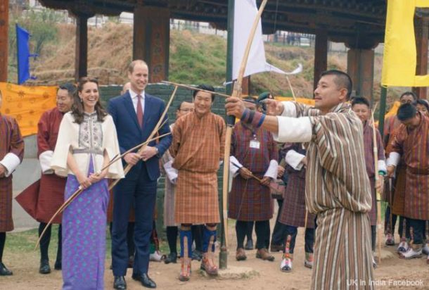 William and Kate watch the Archery